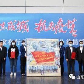 """【万众一心】众志成城 抗击疫情——""""山东美术家在行动""""作品展暨公益捐赠仪式在济南市美术馆举行"""