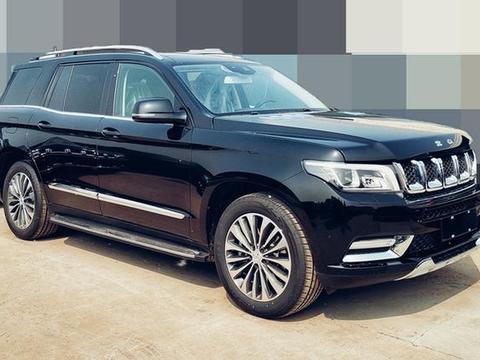 独家首曝:国产顶级豪华SUV北汽BJ90实拍,预售价70-100万