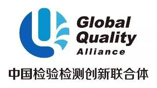 中检联合体 | 江西崇义县发布南酸枣糕标准打造特色产品金字招牌