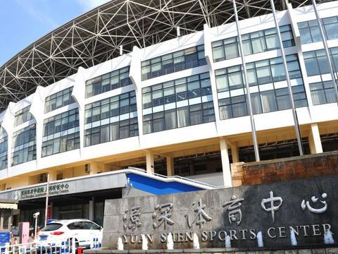 曾经的故事——上海源深体育场
