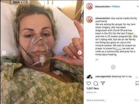 美国一孕妈感染新冠病毒,从昏迷中醒来惊觉孕肚没了