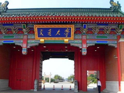 软科2020中国大学排名:上海交大再次稳固全国第四的地位