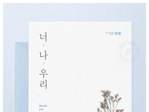 郑容和确定19日发布特别新曲 尹斗俊李准光熙参与Feat