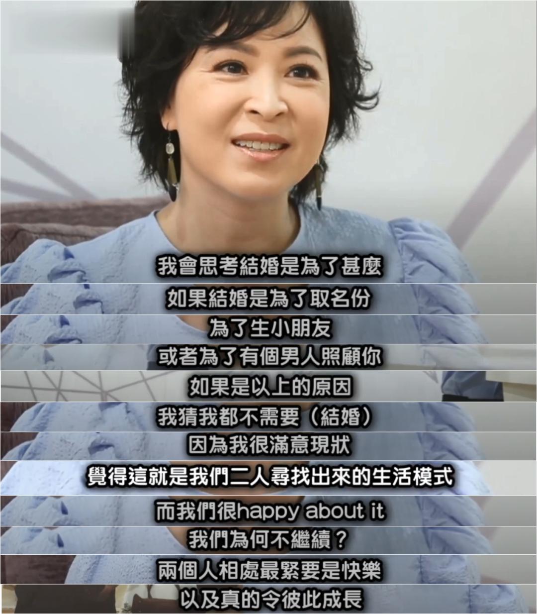 52岁苏玉华注册结婚!与男友爱情长跑24年,坚持不生育