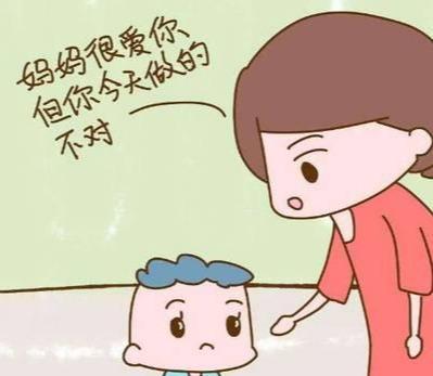不要总对孩子发脾气,做一个会控制自己情绪的家长