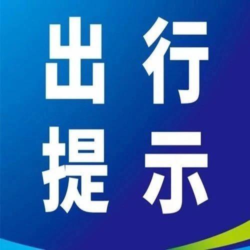 兰州市2处公交站点有变化 | 敦煌机场开通北京航线