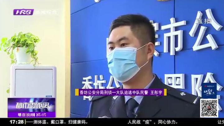 运输中大量贵重快递不翼而飞,哈尔滨民警监控追踪,发现可疑身影