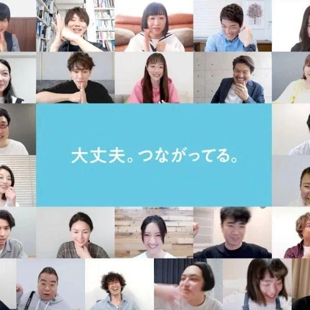 顶配阵容!石原里美、天海佑希、堺雅人、37位日本明星共拍这一部短片…
