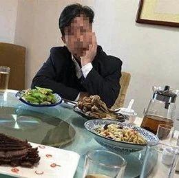 女子举报13年前遭官员诱奸,纪委监委介入