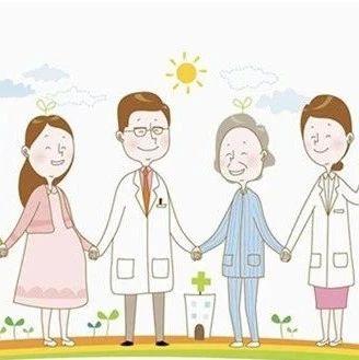【有奖调查】中国人群健康状态认知度调查