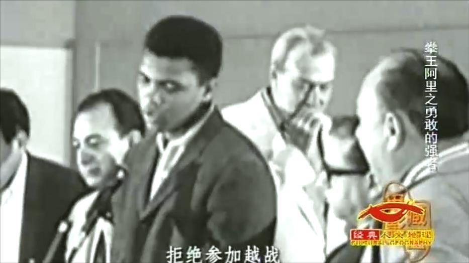拳王阿里:阿里拒绝服兵役打越战,在镜头前,发表一段著名言论!