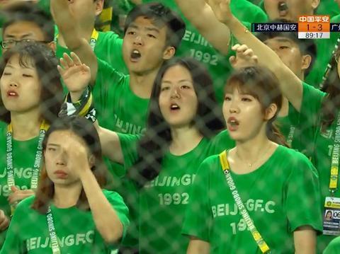 归属感十足!马季奇之后,国安球迷又被夸:你们是亚洲最棒的