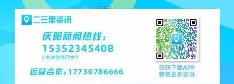 庆阳国家农业科技园区苹果提质增效项目启动