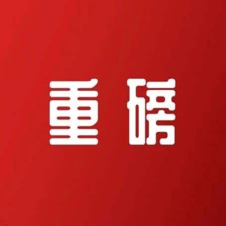 """""""最短春季学期""""  晋江中小学放假时间确定!"""