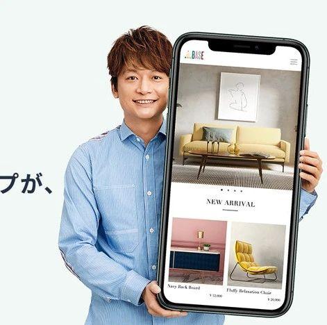 香取慎吾出演的《BASE》视频广告时隔1年半复活,也在拟定开展新作品的工作