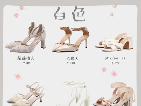3-5cm中跟鞋合集,舒适与高度的两全之策