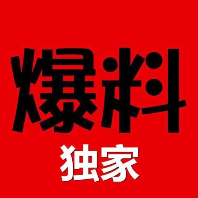 小八卦| 刘敏涛,张鲁一,唐嫣,徐峥