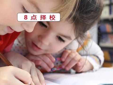 从公立学校转到国际学校什么阶段最合适?要做哪些准备?