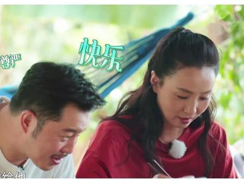 """《向往的生活4》迎""""嘴""""直嘉宾,吐槽黄磊,揭彭昱畅短处!"""