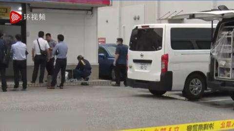 驻日美军向日本店铺店员挥舞刀具抢走690万日元,后被美军拘留