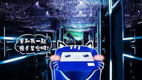 沈阳这家全自助的黑科技夜店风KTV,有机器人小妹可撩!