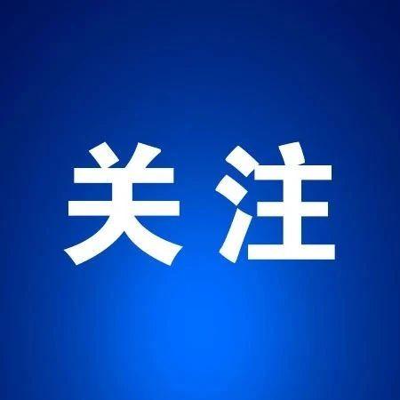 """高校""""一帮一"""",合肥工业大学牵手武昌理工学院"""