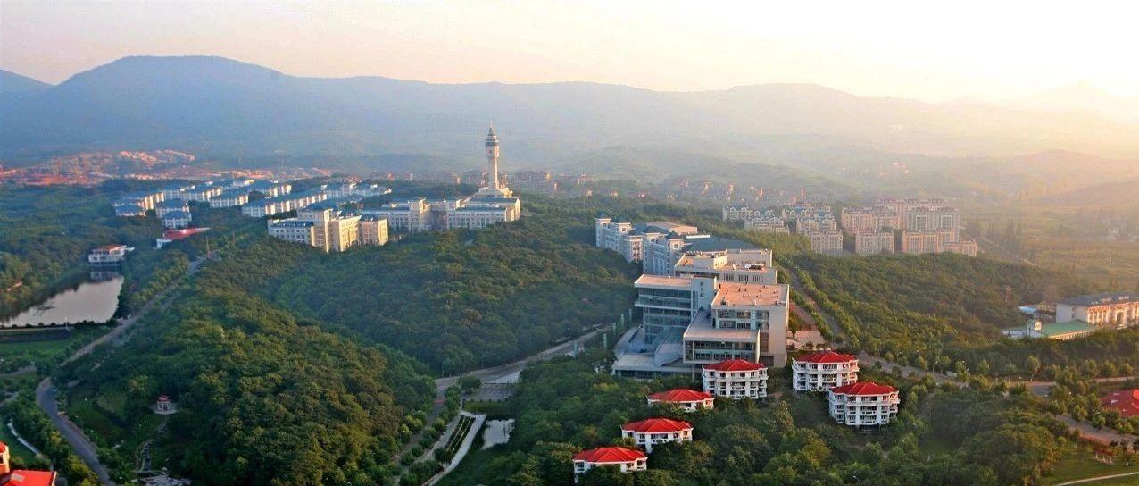 最新ESI排名出炉,南京工业大学第55位!