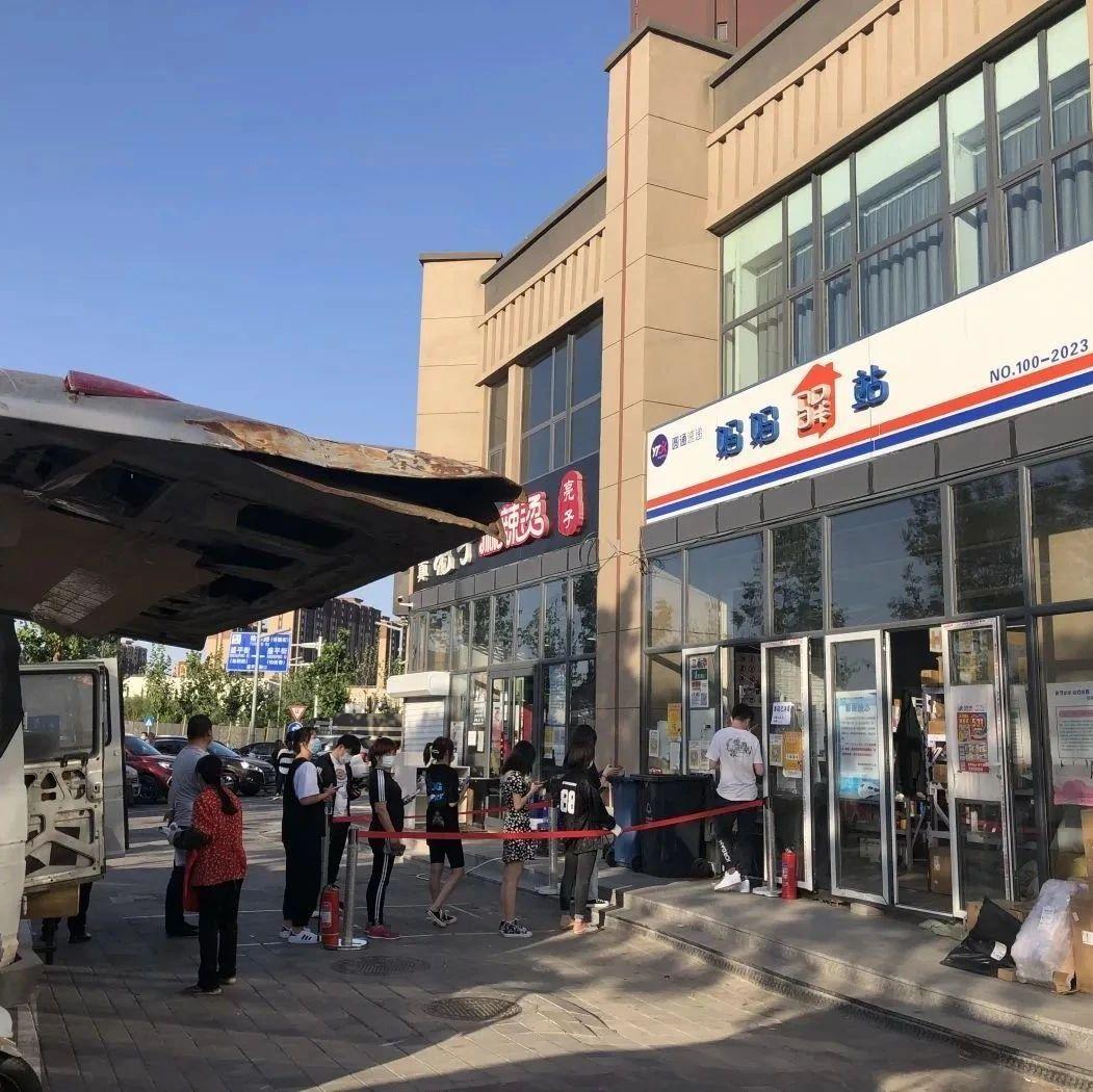 北京消协称超半数订单提前签收,五环外的最后一公里有点难