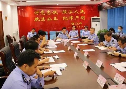 公安秦都分局召开党委扩大会议专题研究扫黑除恶工作