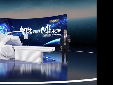 """GE医疗发布全新一代SPECT CT""""NM/CT 860"""""""
