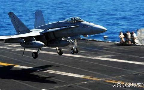 美军航母再次拉响警报 法国怒火攻心 马英九:这个问题绝不让步