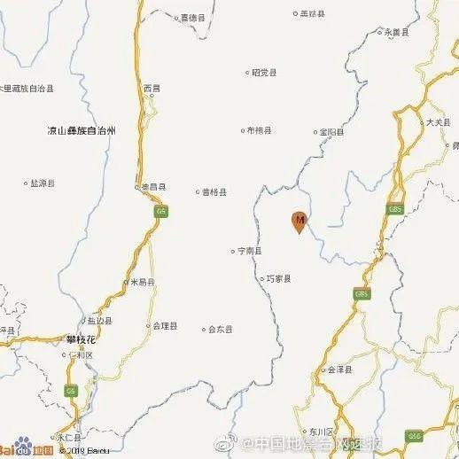 这里发生5.0级地震!网友反馈:四川宜宾、西昌等地 震感明显