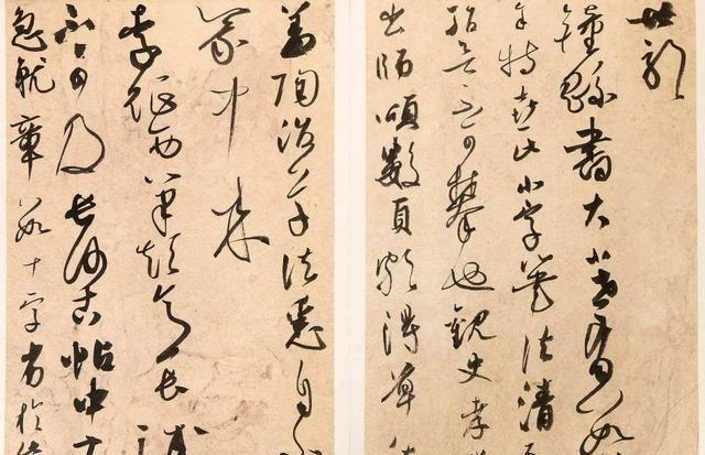 曾经的北漂一族,现在是书法实力派,徐右冰的草书,值得点赞