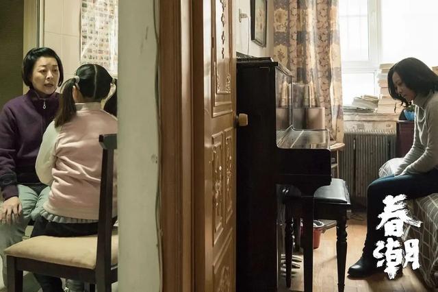 被严重低估的郝蕾新片上映,和金燕玲飙戏,《春潮》细节耐人寻味