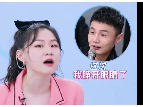 """李荣浩被网友调侃眼小后,杨丞琳亲自""""内涵""""老公,另类秀恩爱?"""