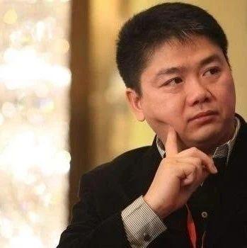 """阐述""""京东是谁"""",刘强东在老员工日发布全员信!"""