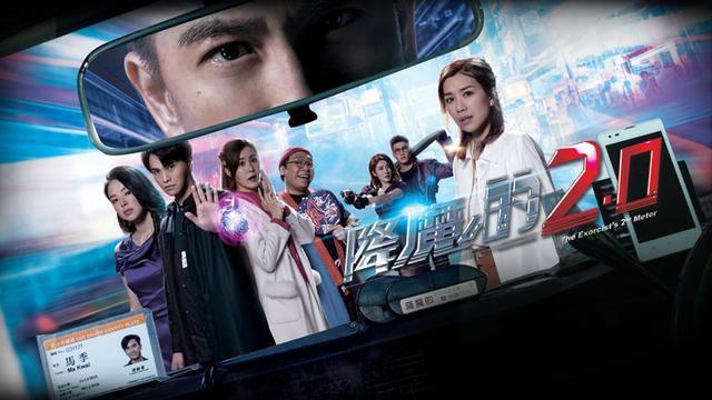 近期三部港剧均成爆款口碑剧 前TVB当家小生拒绝回无线拍剧