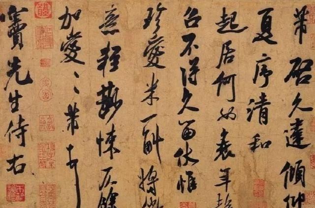 31岁的米芾,写了这篇行书《离骚经》,那时的他,还比较温柔