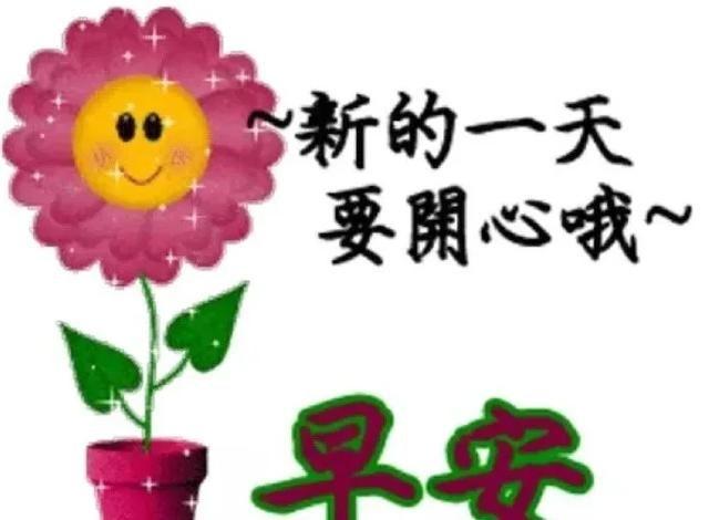 祝福是星语心愿,默默祈祷,真挚传情,愿与你幸福相依