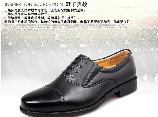 流行于六七十年代的三接头皮鞋其实是真正的中国人民解放军军官