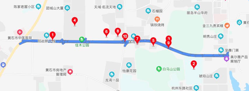黄石苏州路装修建材一条街的变化!