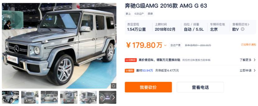 对自己狠一把,400万买五台车,给自己拉个购车清单如何?