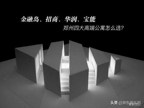 郑州2020年供地计划出炉,惠济/郑东/高新将发力 | 郑州幸福楼事
