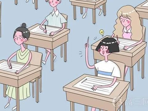 2020年高考大纲内容与变化