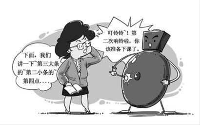 """来中国留学的德国学霸,回去后痛哭,抱怨中国老师的""""再五分钟"""""""
