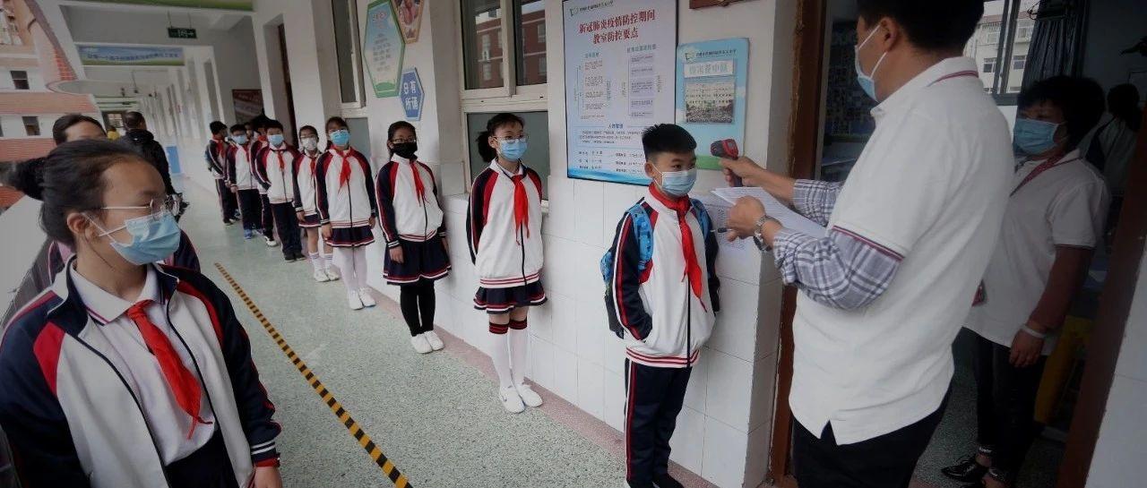 疫情期间近视加深400度!紧急救治通知:郑州3~18岁近视弱视孩子来领福利啦