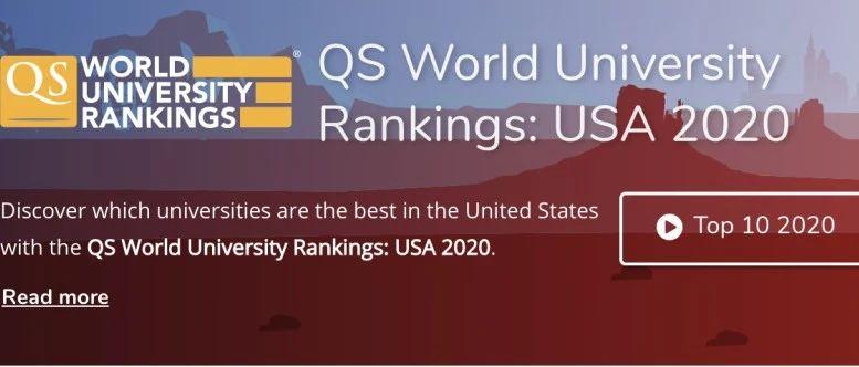 重磅!2020QS首次发布美国大学排名!哈佛、斯坦福、MIT前三!