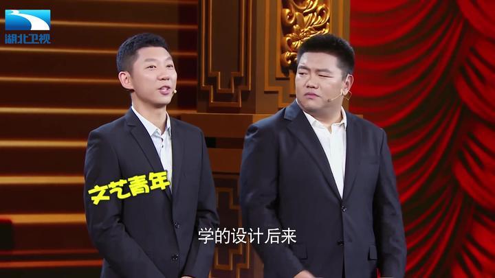 刘宇钊放弃高薪业转说相声,得知原因后,全体佩服|我为喜剧狂