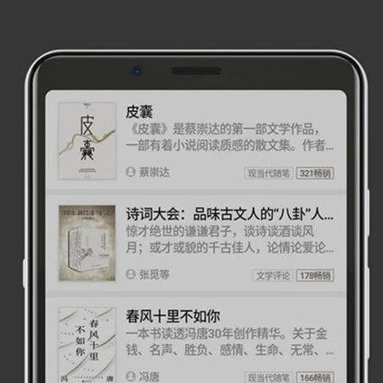 1799元起售,海信彩墨屏阅读手机 A5Pro 正式开启预售
