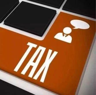 刚刚,个税被查!已有公司被重罚!你们还敢这样避税吗?